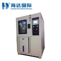 恒温恒湿试验箱 HD-E702-100