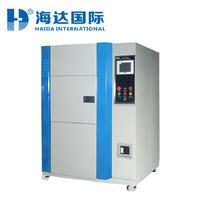 冷热冲击试验箱 HD-E703-50