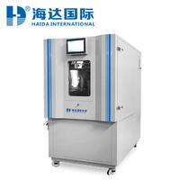 甲醛释放量检测气候箱 HD-F801-3