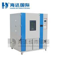 高低温湿热交变试验箱 HD-E702-408
