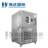 臭氧老化试验箱 HD-E801