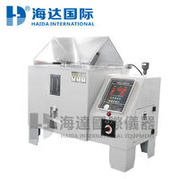 盐雾试验箱 HD-E808系列