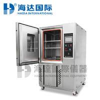 可程式恒温恒湿试验箱(不锈钢)