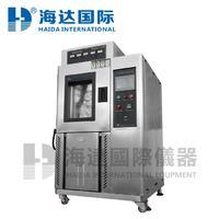 恒溫恒濕膠帶保持力試驗機 HD-C528