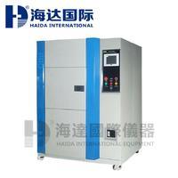 高低温冲击试验机 HD-E703