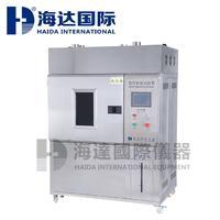 氙燈耐氣候試驗箱(不銹鋼) HD-E711