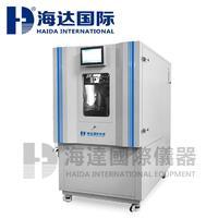 甲醛釋放量檢測氣候箱 HD-F801-3