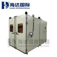 步入式高低温交变实验室(非标定制) HD-E705-3000