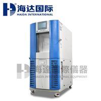 高低温试验箱 HD-E702-100