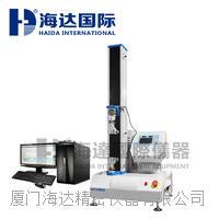塑料拉力试验机 HD-B609B-S