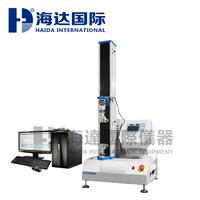 微机控制电子万能试验机 HD-B609B-S