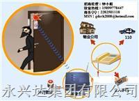 电话防盗器 无线防盗报警器 家用报警器 YXD-*
