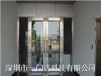 深圳玻璃防火门 GFM