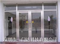 深圳玻璃防火门 2012/7