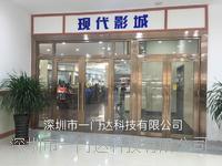 深圳不锈钢防火门
