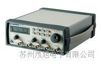 任意函數發生器 FG710F-MO