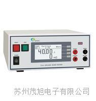 交流接地阻抗测试仪 7300 系列