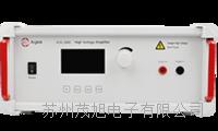 高壓放大器 ATA-2041