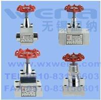 JZFS-J10LTM,JZFS-J8B,JZFS-J15LTM,JZFS-J10B 高压截止阀生产厂家