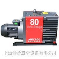 爱德华 E2M80 油封式旋片真空泵 Edwards真空泵 E2M80