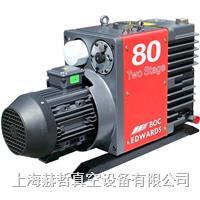 爱德华 E2M80 油封式旋片真空泵 Edwards真空泵