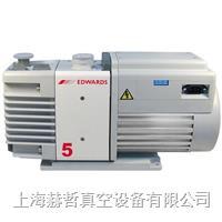 爱德华 RV5 油封式旋片真空泵 Edwards真空泵 RV5