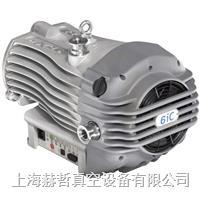 爱德华 nXDS6i-C 干式涡旋真空泵 涡卷真空泵 Edwards真空泵