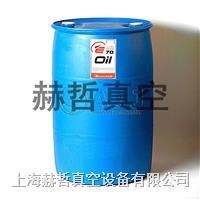 Edwards Ultragrade 70 真空油 爱德华真空泵油 205L装 H11028010 Ultragrade 70
