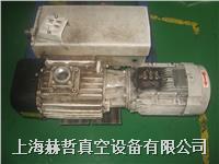 进口真空泵维修 上海真空泵维修 德国Leybold SV100B 真空泵维修 莱宝真空泵维修 SV100B