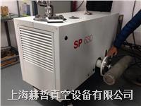 莱宝真空泵维修/保养 原厂零件支持 专业治具  SP630