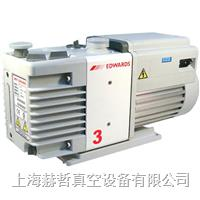 Edwards真空泵 现货供应 专业代理销售维修