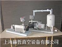 实验室真空系统 小型真空系统