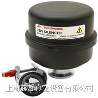 Edwards真空泵配件 XDS消音器 For XDS35i XDS消音器