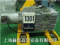 樫山真空泵维修 KRS-1301 KRS-1301