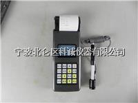 里博LHL-110沖擊裝置里氏硬度計 LHL-110