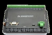 DL1000采集器 DL1000
