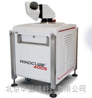 WINDCUBE 100S/200S/400S 扫描式测风和气溶胶激光雷达 WINDCUBE 100S/200S/400S