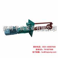 硫磺液下泵 LHY32-200