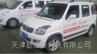 天津机床维修MAZAK 机床MP620 MP630 更换线轨