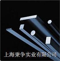 供应日本钨钢