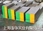 CPMReXM42合金工具钢 合工钢供应价格