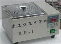 数显恒温水浴锅 HH-1