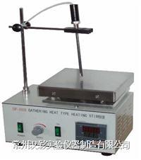 数显恒温磁力搅拌器 HJ-4A HJ-4A