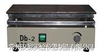 不锈钢电热板 DB-1 DB-1