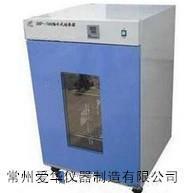 隔水式培养箱 SHP-500 SHP-500