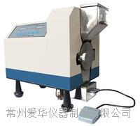 FT3000智能型土壤粉碎机 FT3000智能型土壤粉碎机