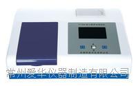 江苏土壤养分速测仪 TY-600土壤养分速测仪