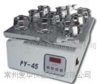 PY150室温摇床 PY150