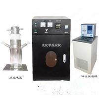 大容量光化学反应仪 大容量光化学反应仪