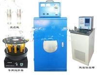 多功能控温光化学反应仪 多功能控温光化学反应仪